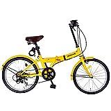 SPEAR (スペア) ライト カギ セット 折りたたみ自転車 20インチ シマノ 6段変速 SPF-206 男性 女性 適用身長 155cm 以上 1年保証 (オレンジ)