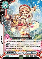 ラクエンロジック/BT04/030 妖精の輪 縁 R