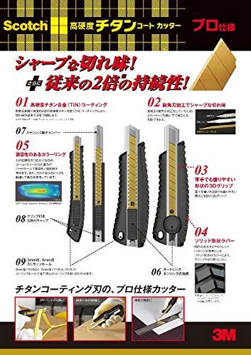 『3M スコッチ カッター チタンコート PRO オートロック式 Lサイズ 刃長さ100mm TI-DLA』の7枚目の画像