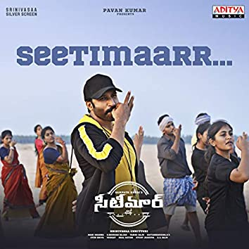 "Seetimaarr (From ""Seetimaarr"")"