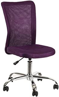 Mainstays Adjustable Mesh Desk Chair (Purple)