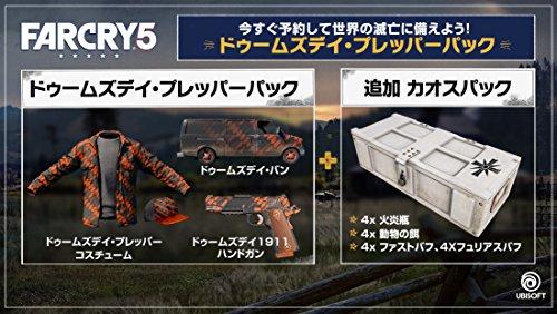 【Xone】ファークライ5-XboxOne