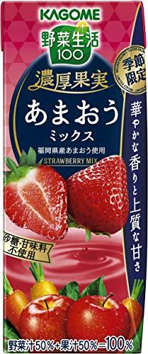野菜生活100 あまおうミックス 195ml×24本 紙パック