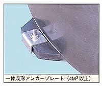 ダイライト ダイライトタンクSP型 4立方メートル 1台