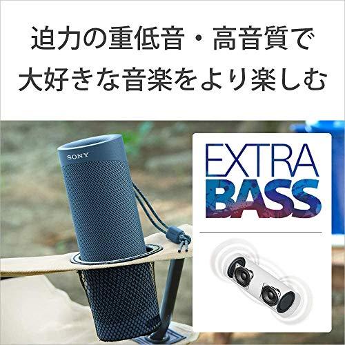 SONY(ソニー)『ワイヤレスポータブルスピーカー(SRS-XB23)』