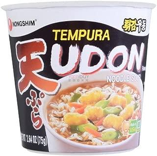Best udon cup noodle Reviews
