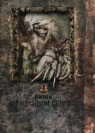 グリムの肖像〜Portraits of GRIMM (TH ART Series)