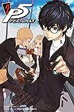 Persona 5, Vol. 2, 2