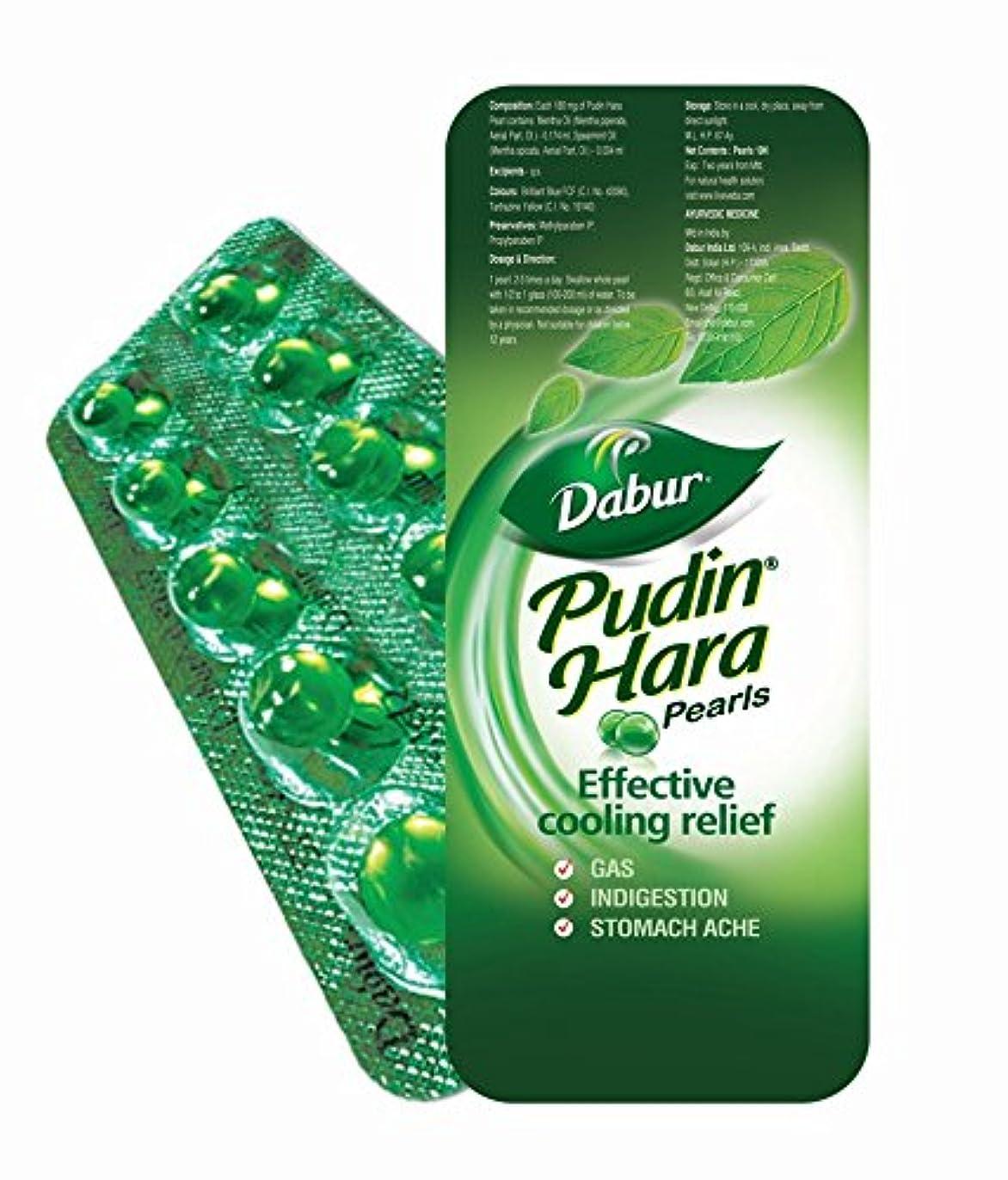 思い出す墓地炭素Pudin Hara真珠10カプセル(Pack of 5?)
