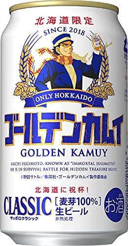 サッポロクラシック 21ゴールデンカムイ杉元デザイン350ml×24缶・1ケース