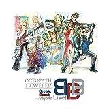 BBBL: 宝物のために~ボスバトル2 (Boost Ver.)