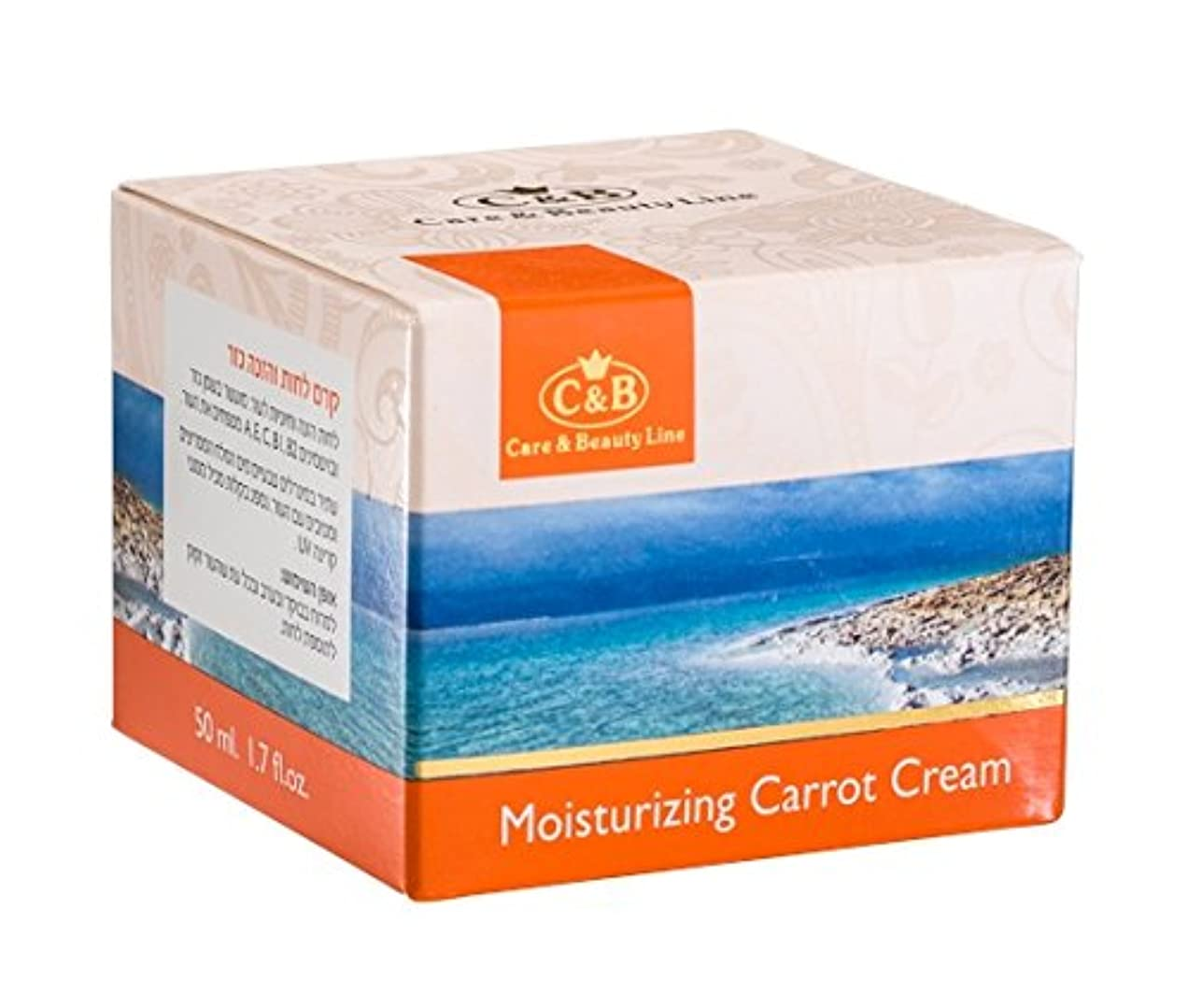 これまで存在する勇者人参入り潤いと栄養のクリーム 50mL 死海ミネラル ( Moisturizing & Nourishing Cream with Carrot