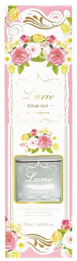 エトナ山コスチュームメロドラマティックノルコーポレーション リードディフューザー ルーリィ フローラルの香り エルフィッシュガール 55ml OA-LRF-1-6