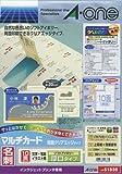 エーワン マルチカード 名刺用紙 クリアエッジ 両面 インクジェット マット紙 ソフトアイボリー 厚口 A4 10面 1袋(50シート) 51836