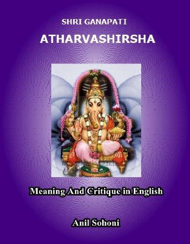 Shri Ganapati Atharvashirsha (English Edition)