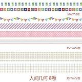 Washi Tape 8 unids/lote El Mago de Oz Washi Tape Set Cinta Adhesiva Decorativa Etiqueta de Papel Etiqueta Adhesiva Cinta Papelería Japonesa