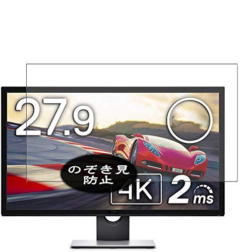 Dell S2817Q  Marca VacFun