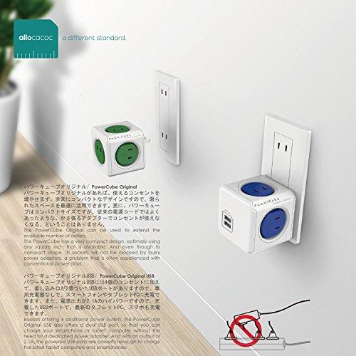 PowerCubeパワーキューブ電源タップAC4口USB2口延長コード1.5Mブルー/青