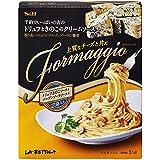 S&B 予約でいっぱいの店のFormaggio トリュフときのこのクリームソース 150g