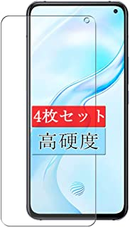 4枚 Sukix フィルム 、 vivo X30 5G 向けの 液晶保護フィルム 保護フィルム シート シール(非 ガラスフィルム 強化ガラス ガラス ) new version