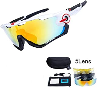 1c27bb46ef HTTOAR Gafas de Sol Deportivas polarizadas protección UV400 Gafas de  Bicicleta 5 Lentes, Ciclismo béisbol