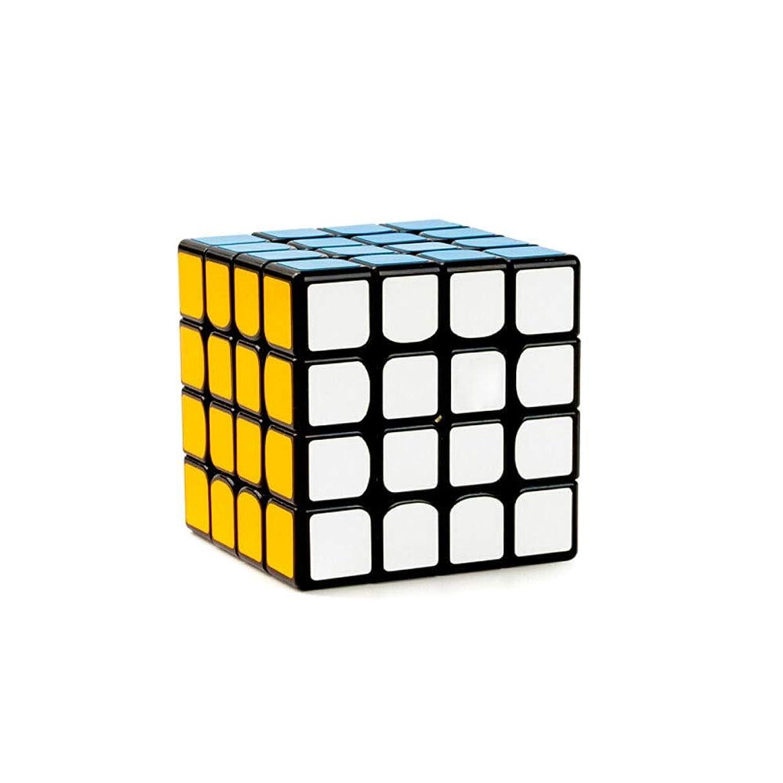 ロータリー電気の区別Youshangshipin ルービックキューブ、ルービックキューブの黒半光沢ステッカー版、スムーズで快適な、安全で環境にやさしいデザインスタイルを使用したもの(3/4次) 良い材料 (Edition : Fourth order)