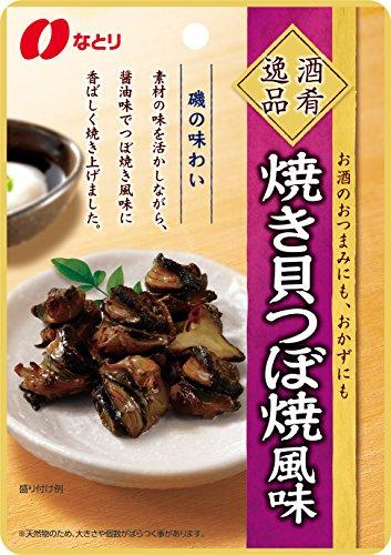 なとり 酒肴逸品焼き貝つぼ焼風味 52g