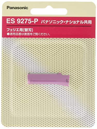 パナソニック フェリエ ウブ毛用刃 F-201 刃ブロック ピンク ES9275-P