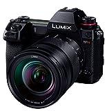 パナソニック フルサイズ ミラーレス一眼カメラ ルミックス S1RM 標準ズームレンズキット 4730万画素 ブラック DC-S1RM-K