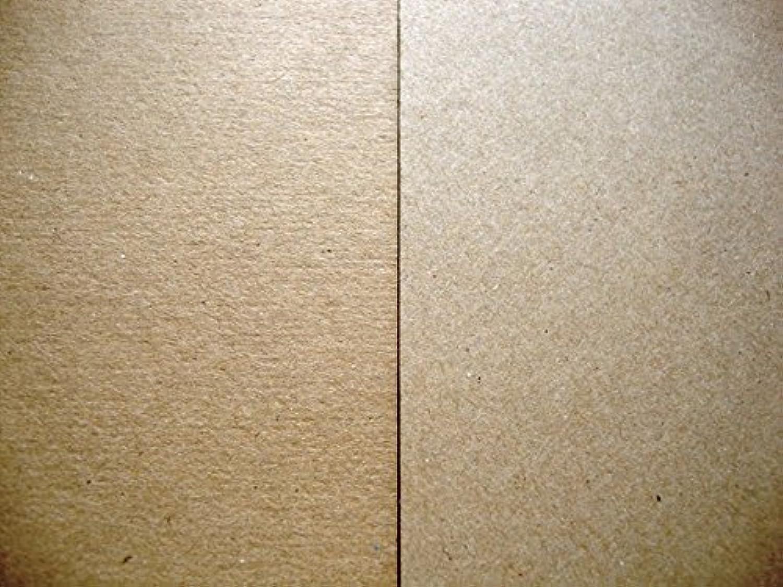 Cranberry Card Company Einladungs-Taschen     Faltumschläge aus braunem Karton, faltbar, quadratisch, Gr. S B00UTQ17PC   | Hat einen langen Ruf  a15c0a