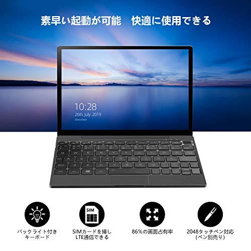 51pOVvMXqXL-Banggoodで「Xiaomi Mi 9T」や「ASUS ROG Phone 2」、「OnePlus 7T」などがクーポンセール[PR]