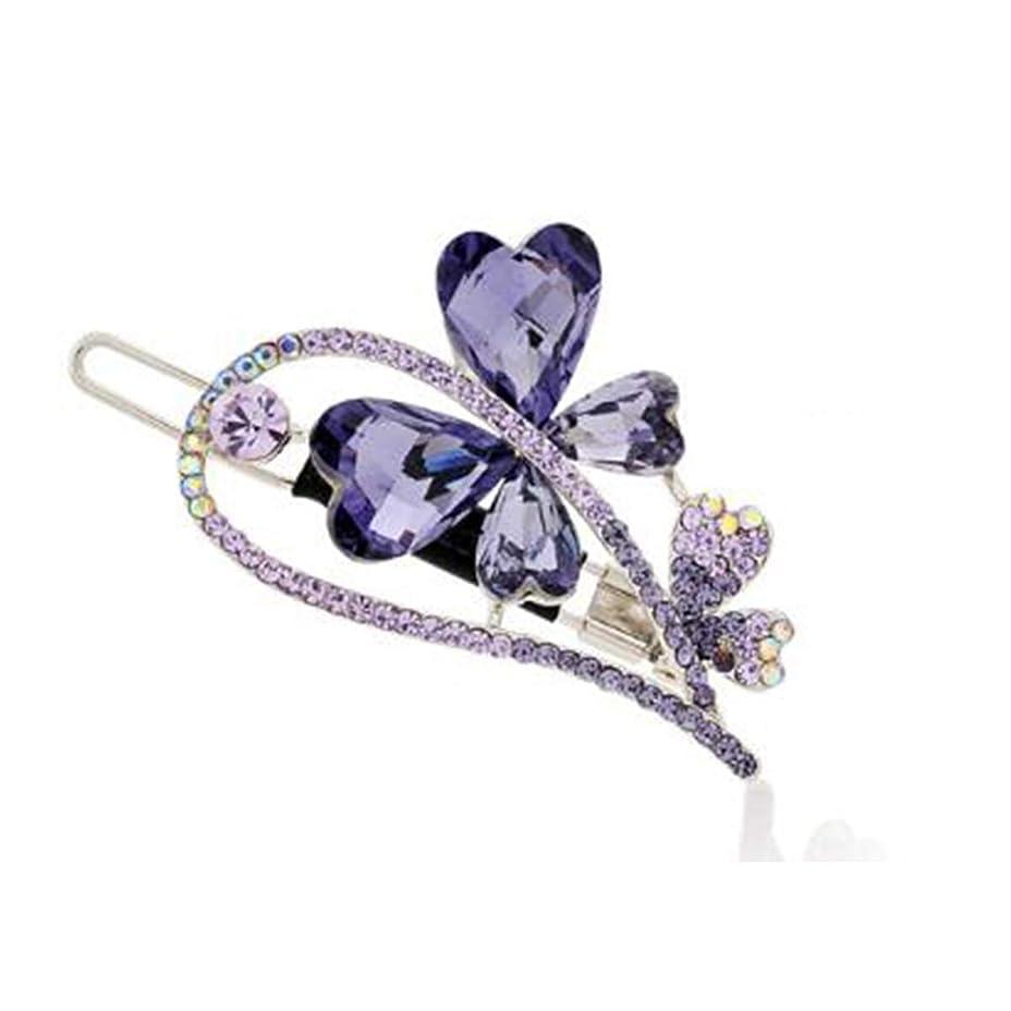 マトロン迫害菊ヘアクリップ、ヘアピン、ヘアグリップ、ヘアグリップ、ヘアアクセサリー、バタフライヘッドヘアピン、ヘアピン、前髪、カエル、バックル、クリップ、クリップ、クリップ、ヘッドバンド、B123、紫色、シャンパン (Color : Purple, Size : 5.4*3.0cm)