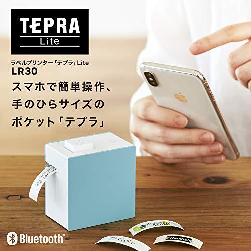 キングジムラベルプリンタースマホ専用「テプラ」Lite青LR30アオ