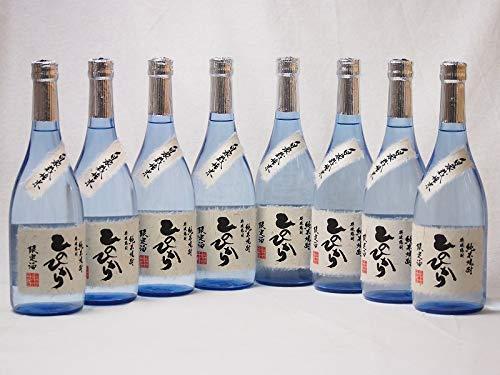 球磨焼酎 限定酒 自家栽培米ひのひかり 減圧蒸留(熊本県)恒松酒造 720ml×8本