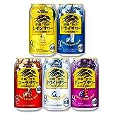【Amazon.co.jp限定】キリン・ザ・ストロング 5種 飲み比べセット [ チューハイ 350ml×20本 ]