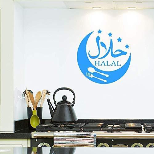 Halal Takeaway Sign Decal Sticker Restaurant Window