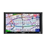 デンソーテン販売 イクリプス(ECLIPSE) AVN-G04 7型 カーナビ DVD/CD/地上デジタルTV(フルセグ) AVシステム (2DINサイズ)