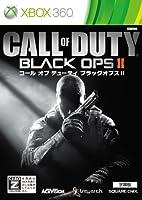 コール オブ デューティ ブラックオプスII [字幕版] 【CEROレーティング「Z」】 - Xbox360
