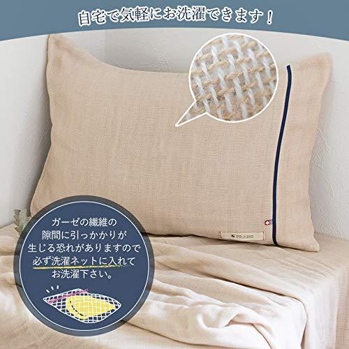 ブルーム今治タオル認定ビレアピローケース5重ガーゼ枕カバー綿100%やわらかガーゼ生地日本製(ネイビー)