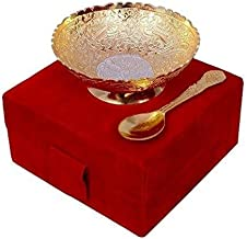 Brass Bowl set 5 Inch Gold-Silver Plated