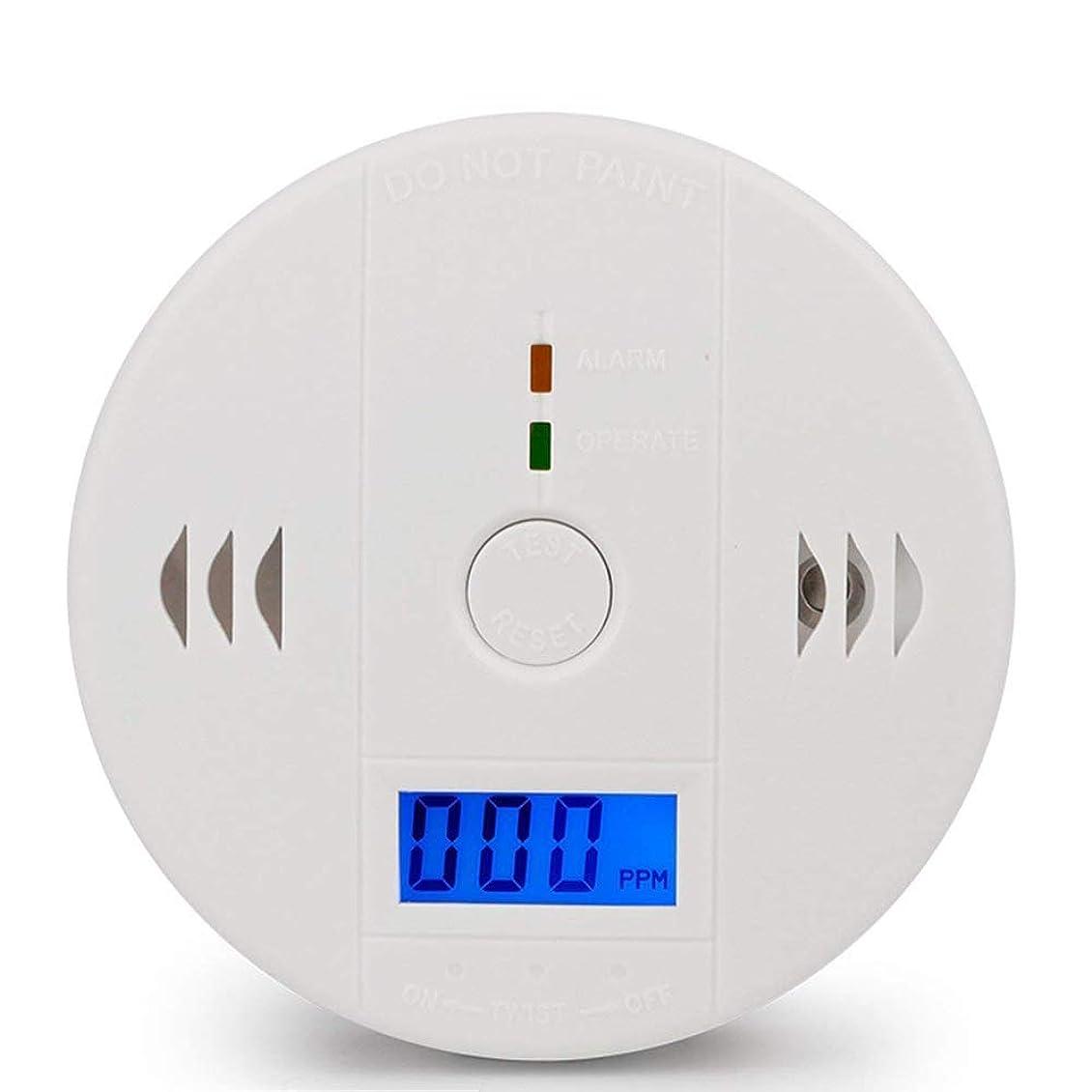空白アンデス山脈存在する一酸化炭素検出器のアラーム、COのガスセンサーの検出器 デジタル表示付き 目覚まし時計の警告 防災アラーム COアラーム