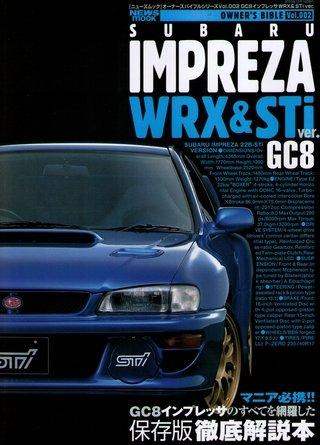 SUBARU IMPREZA WRX & STi ver. GC8 (Japan Import) (OWNER