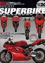 DUCATI SUPERBIKE 1098/999/998/996/916/888/851/749/748 (Japan Import) (HYPER BIKE, Vol.20)