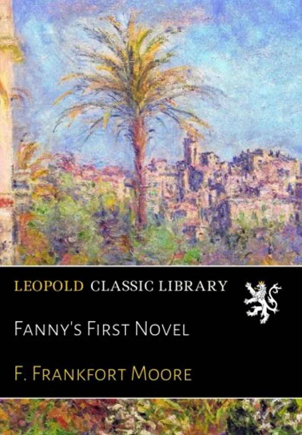 嘆願良心高音Fanny's First Novel