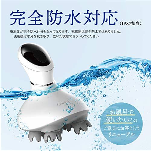 ヘッドスカルプスパLINKA完全防水電動ヘッドマッサージ器