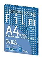 アスカ ラミネーター専用フィルム・A4・100枚 BH-907 00366737【まとめ買い3箱セット】