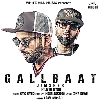 Gallbaat (feat. Byg Byrd)