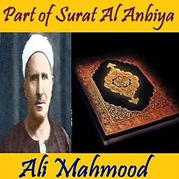 Part of Surat Al Anbiya (Quran)