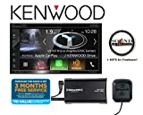 Kenwood Excelon DNX694S Double-Din AV Navigation System wth Bluetooth and HD Radio with SiriusXM SXV300KV1 Satellite Radio and a SOTS Lanyard
