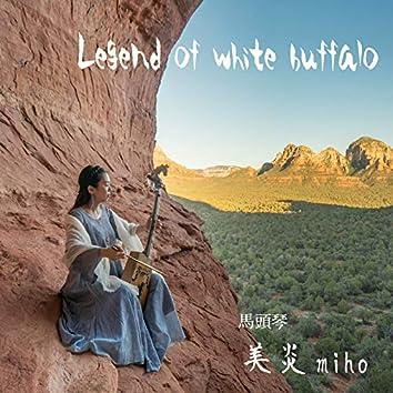 Legend of white buffalo